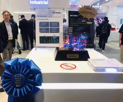 "TIANMA award ""Best New Display Technology"" at SID Display Week 2019"