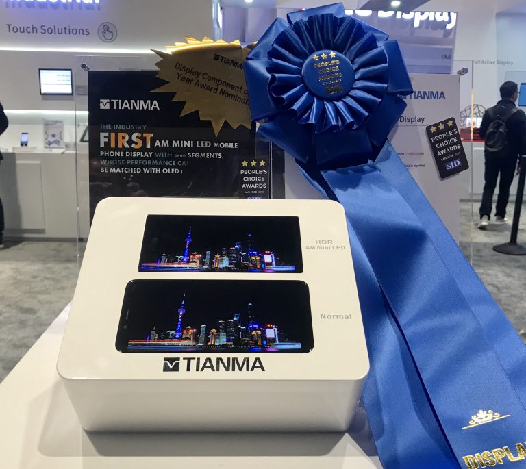 "TIANMA award ""Best New Display Component"" at SID Display Week 2019"