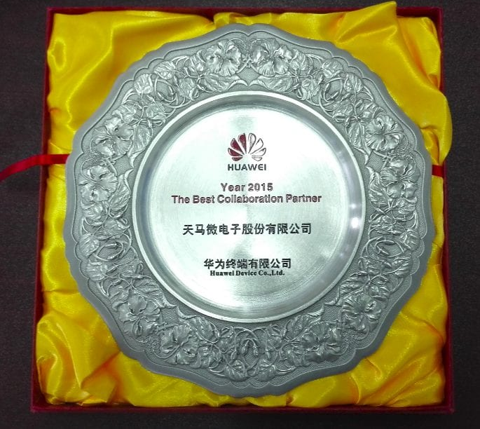 "HUAWEI AWARDS TIANMA AS ""THE BEST COLLABORATION PARTNER 2015"""