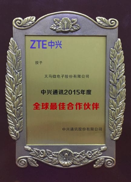 TIANMA WINS ZTE BEST GLOBAL PARTNER 2015 AWARD